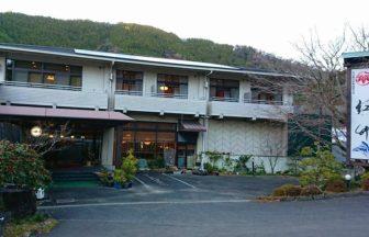 静岡県静岡市で犬と泊まれる宿