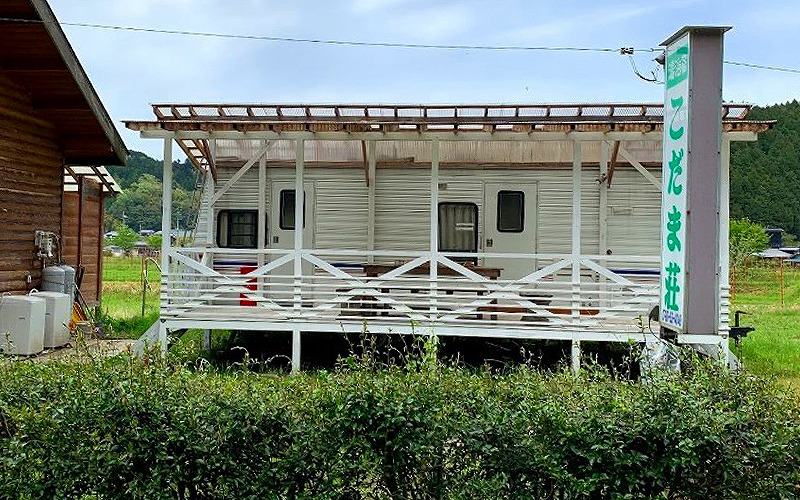兵庫県但馬地方で犬と泊まれる宿
