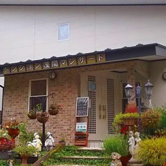 沖縄万座毛でペットと泊まれるホテル