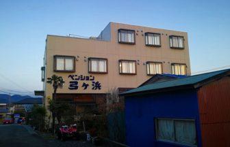 静岡県伊豆半島でペット宿泊