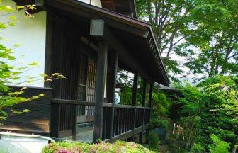 山梨県富士吉田でペットと泊まれる宿