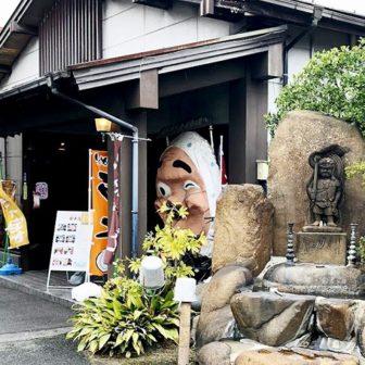 島根県宍道湖で犬と泊まれる宿