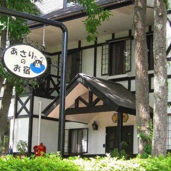 静岡県伊豆高原でペットと泊まれるホテル