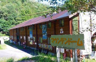香川県綾歌でペット宿泊