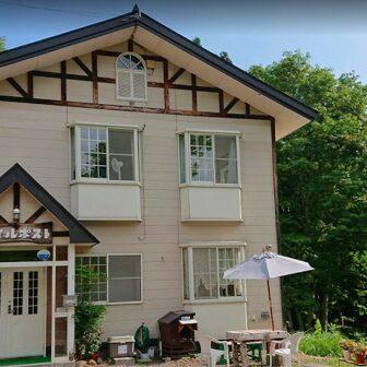 新潟県妙高高原でペット宿泊