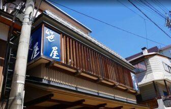 長野県野沢温泉村でペットと泊まれる宿