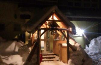 ペンション見鳥 口コミ 福島県猪苗代でペットと泊まれる宿