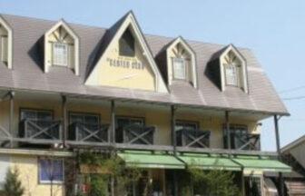 ヒルサイドインセンタークラブ 新潟県南魚沼市でペットと泊まれる宿