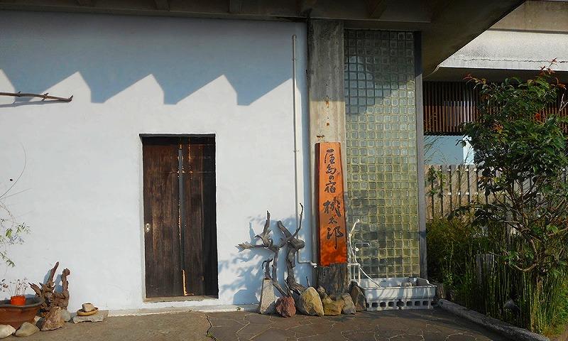 香川県瀬戸内海国立公園でペットと泊まれるホテル