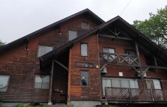 ペンションわん 口コミ 新潟県妙高高原でペットと泊まれる宿