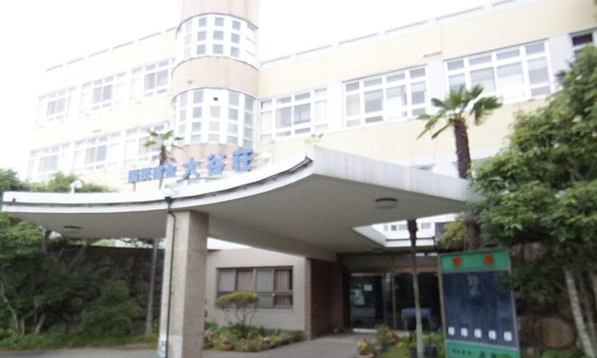 国民宿舎大谷荘 口コミ 徳島県岡崎海岸でペットと泊まれる宿