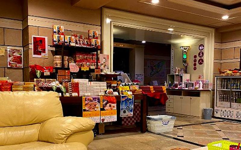 兵庫県城崎温泉で愛犬と宿泊