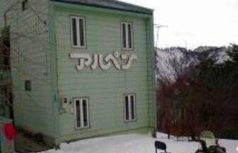 山形県米沢市でペット宿泊