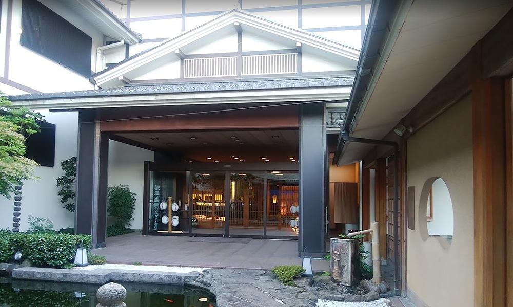 三朝温泉斉木別館 口コミ 鳥取県三朝町でペットと泊まれる宿