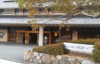 川棚グランドホテルお多福 口コミ 山口県下関でペットと泊まれる宿