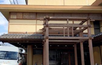 おごと温泉 暖灯館きくのや 口コミ 滋賀県琵琶湖でペットと泊まれる宿