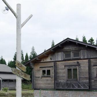 妖精の森コテージラウル 口コミ 秋田県森吉山高原でペットと泊まれる宿