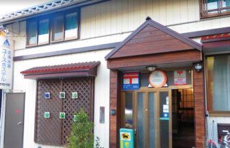 北条水軍ユースホステル 口コミ 愛媛県松山市でペットでと泊まれる宿