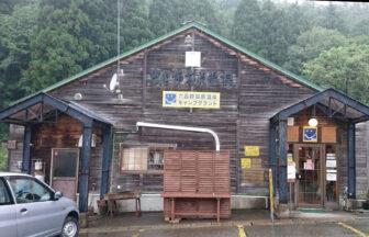 六呂師高原温泉キャンプグランド 口コミ 福井県勝山市でペットと泊まれる宿